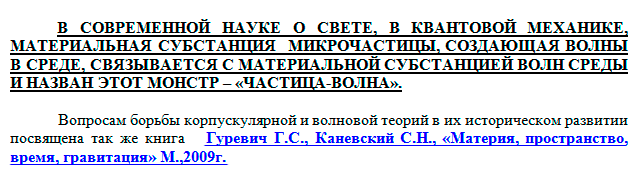 http://teor-absolut.ru/sites/default/files/articles/02/koltsa-nutona-10.png