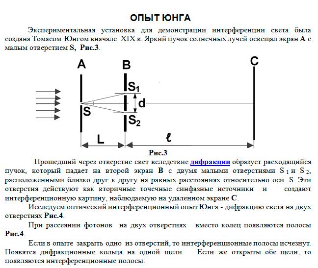 http://teor-absolut.ru/sites/default/files/articles/koltsa-nutona/koltsa-nutona-06.png